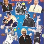 2006 CCSHOF Program cover